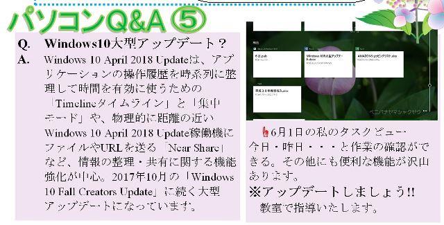 6gatuQ&A.JPG