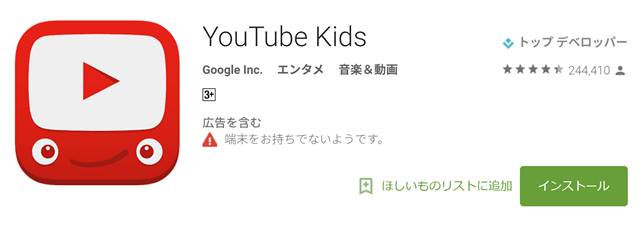 youtube kids.3.PNG